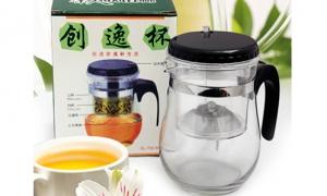 Ấm pha trà có giỏ lọc tiện lợi