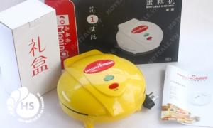 Combo Máy nướng bánh hình thú +dụng cụ đánh trứng bằng tay, BH 6 tháng